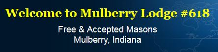 Mulberry #618
